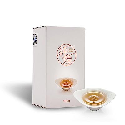 (可折折價券)純煉原味滴雞精 4盒 ( 60mg X 40包)