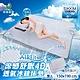 格藍傢飾-涼感舒眠4D透氣冰絲床墊 雙人-5MM(含枕蓆*2) product thumbnail 1