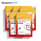 (共40片)N3+紅石榴x熊果素美白面膜
