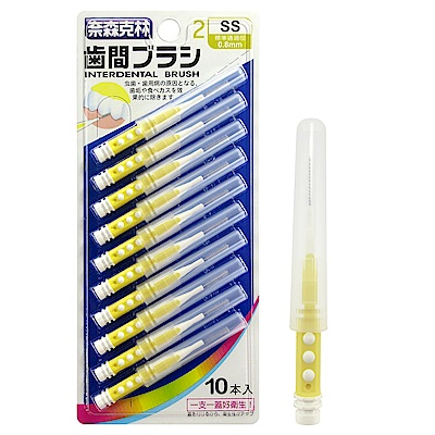(任5件385)奈森克林 雙色I型牙間刷0.8mm-SS (10入)