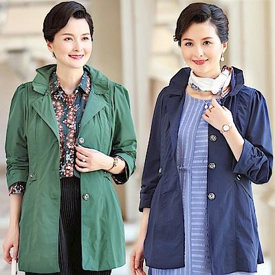 時尚打摺領口七分袖風衣外套XL~4XL(共三色)-理子時尚