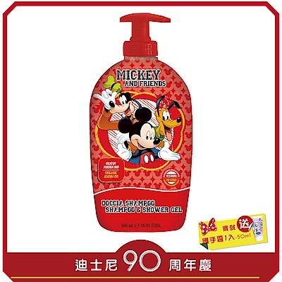 自然之綠-迪士尼米奇與好朋友兒童2合1洗髮沐浴露-500ml