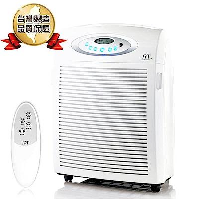 福利品-尚朋堂天王電漿空氣清淨機SA-9966PDFW