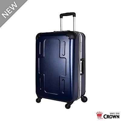 CROWN 皇冠  27吋鋁框相 新暗藍 旅行箱行李箱 十字造型拉桿箱