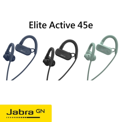 【Jabra】Elite Active 45e 運動藍牙耳機