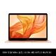 2020 MacBook Air 13 512GB / 4核心第10代 i5 / 1.1GHz / 8GB 金 (MVH52TA/A) product thumbnail 1