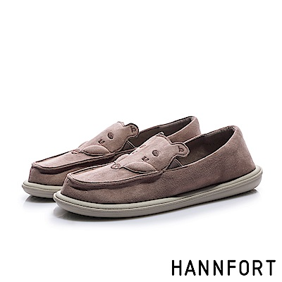 HANNFORT COZY 小豬動物家族懶人鞋-女-藕棕