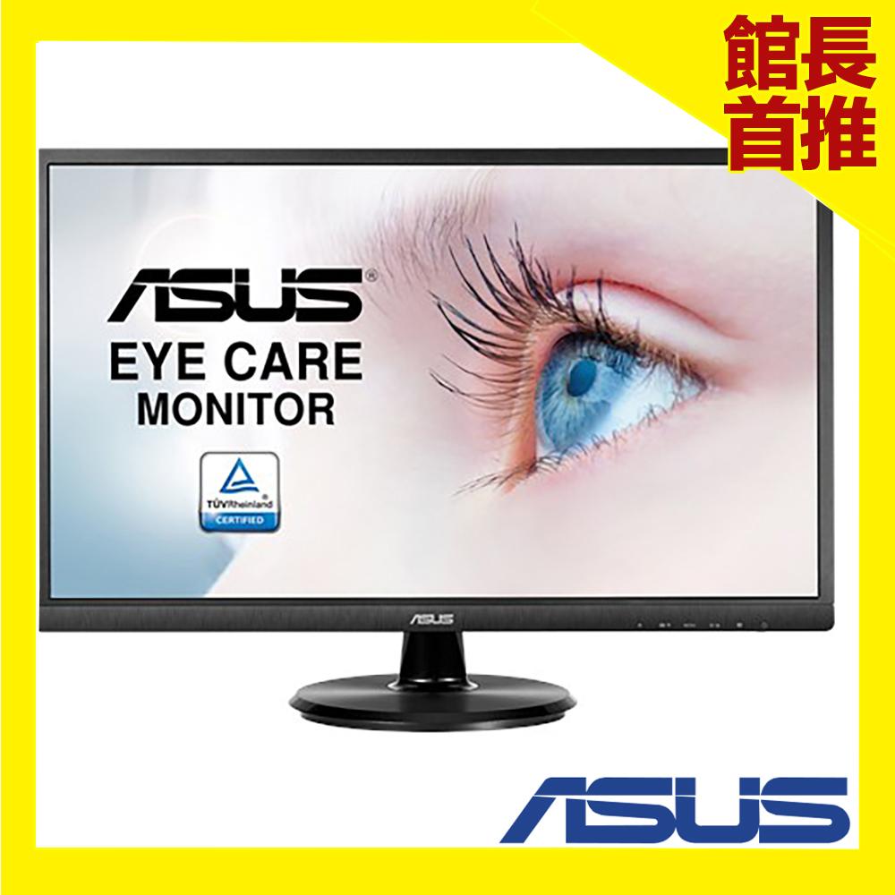 ASUS VA249HE 24型 VA 低藍光護眼電腦螢幕