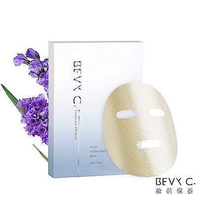 BEVY C. 植萃美白芍藥水導膜3片/盒(瞬間雪亮柔白)