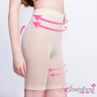 BeautyFocus 280D三分緹花時尚輕薄塑褲(膚)