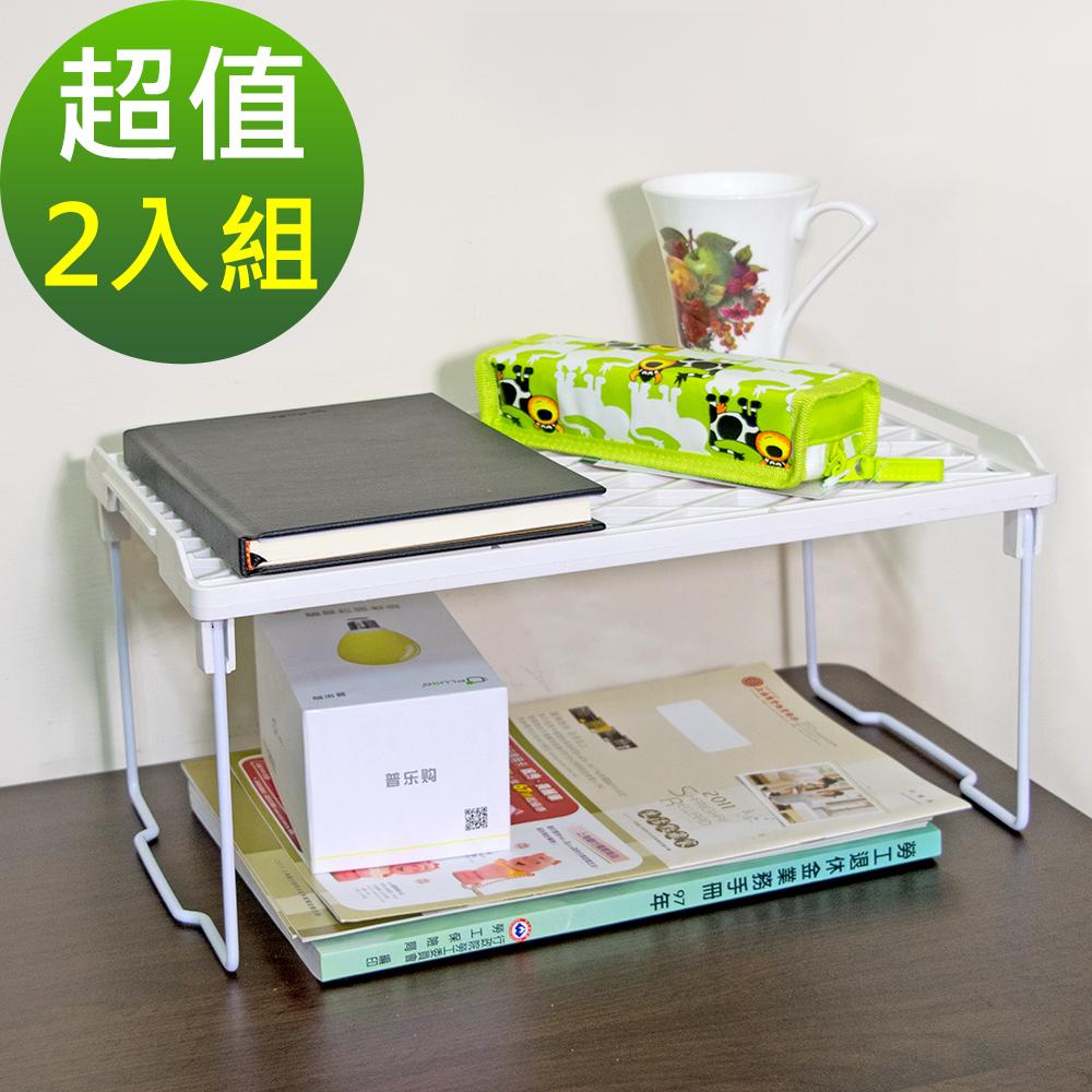 【Bafin House】台灣製 可疊式多功能收納架 2入