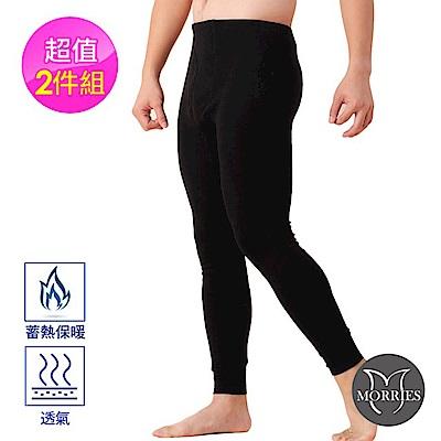 MORRIES 輕磨毛男保暖長褲(2件組)MR781