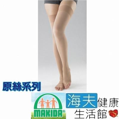 MAKIDA醫療彈性襪 未滅菌 海夫健康生活館 吉博 彈性襪 140D 原絲系列 大腿襪 露趾_119H