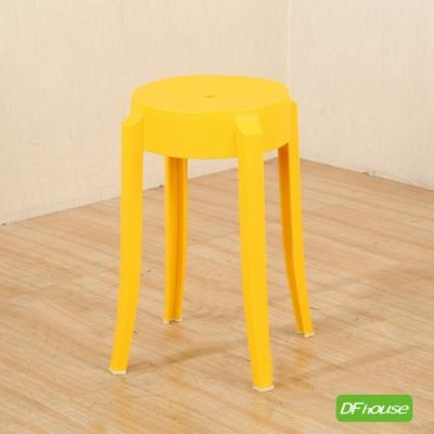 《DFhouse》艾許-時尚圓椅-黃色-31寬*深31*高46.5(cm)