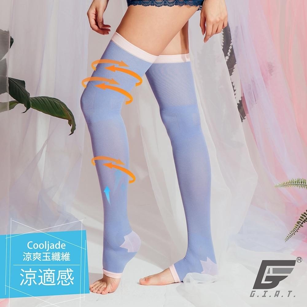 GIAT台灣製涼感美塑漾彩睡眠大腿襪(戀戀奶昔)