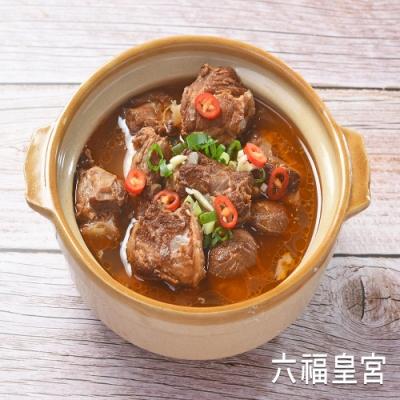 六福皇宮 開運京醬悶軟骨 360g/盒(年菜預購)