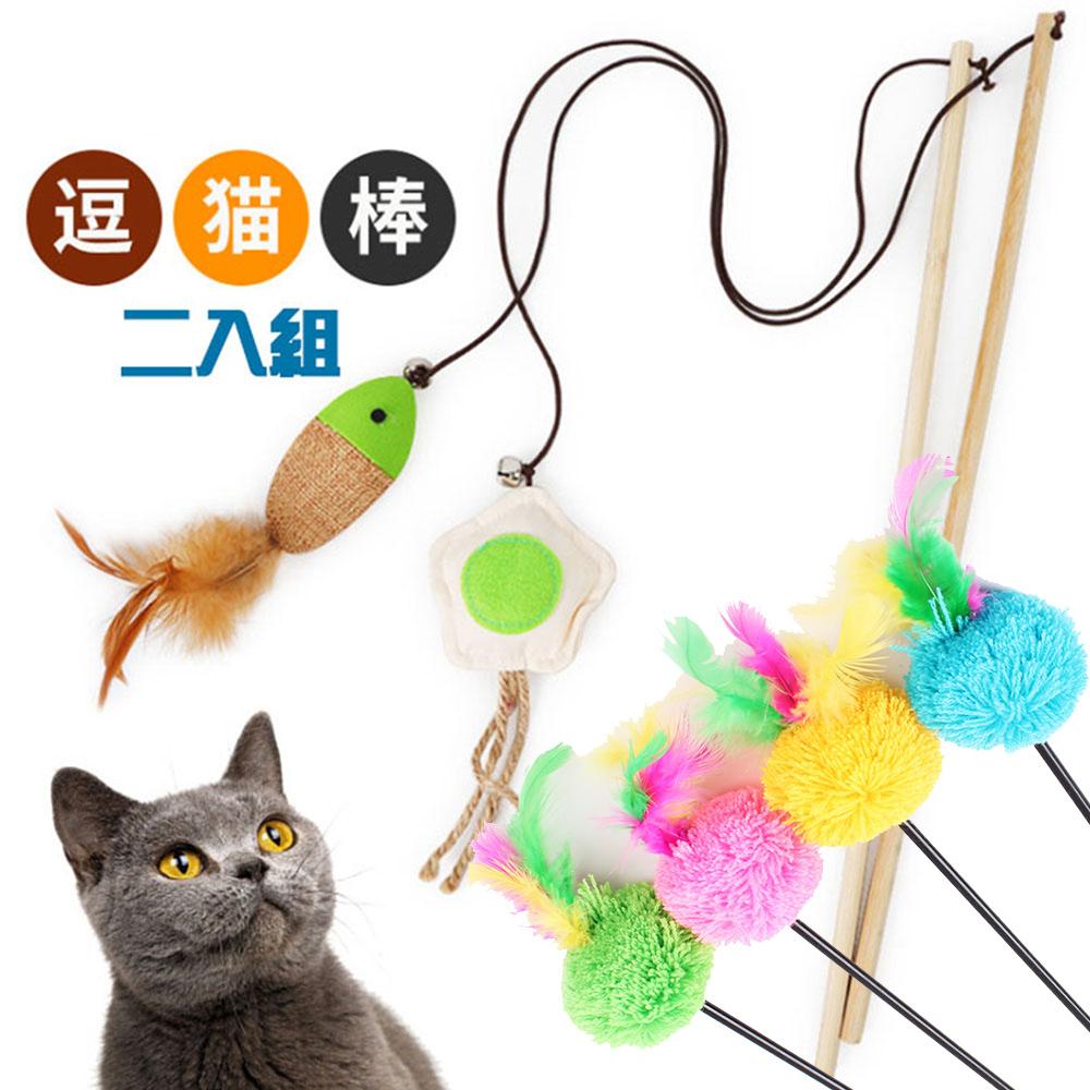 寵愛有家-竹桿麻布逗貓棒2件組(貓咪玩具)