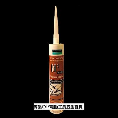道康寧 DOW CORNING 矽利康 矽力康 Silicone (白色)