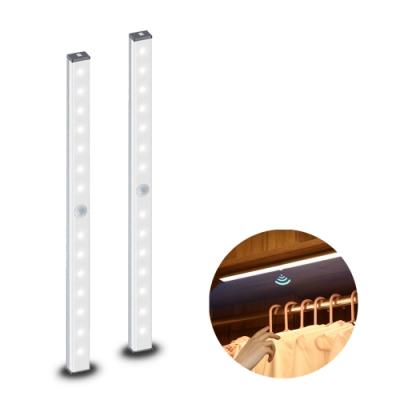 ANTIAN USB充電式磁吸感應燈 LED智能人體感應燈 小夜燈 長條燈 櫥櫃燈 床頭燈 50cm