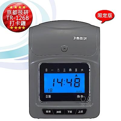 京都技研 TR-126B四欄位液晶打卡鐘(贈送卡片+卡架+色帶)