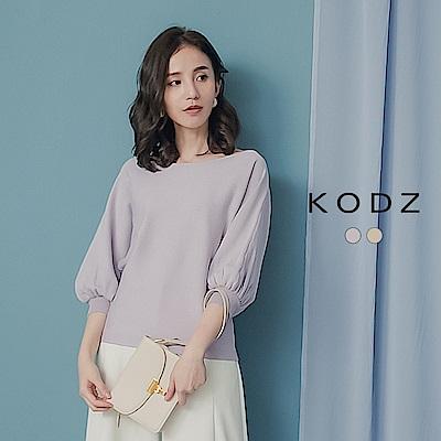 東京著衣-KODZ 簡約優雅寬圓領純色)針織上衣-(共二色)