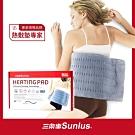 Sunlus三樂事 暖暖熱敷柔毛墊(大)-MHP811(醫療級) (速)