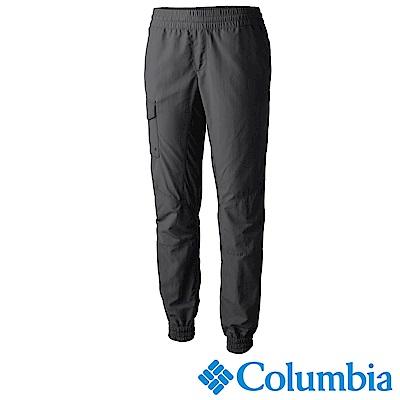 Columbia 哥倫比亞 女款-防曬UPF50快排長褲-深灰 UAK18150DY