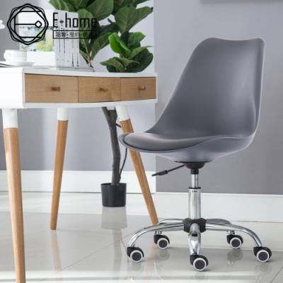 [時時樂限定] E-home 爆款熱銷電腦椅/辦公椅 多款多色均一價$899