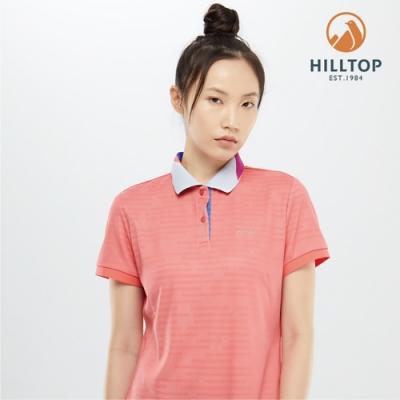 【hilltop山頂鳥】女款吸濕快乾抗菌POLO衫PS14XFG8ECF0桃粉