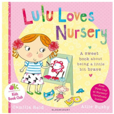 Lulu Loves Nursery 可愛Lulu愛上學平裝繪本