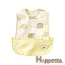 Hoppetta 刺蝟漫步收納式餐圍兜(無袖)