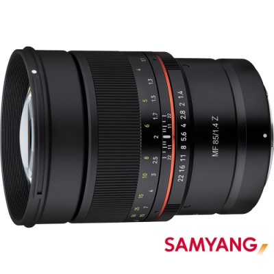 SAMYANG MF 85mm F1.4 Z for NIKON Z (公司貨) 手動對焦
