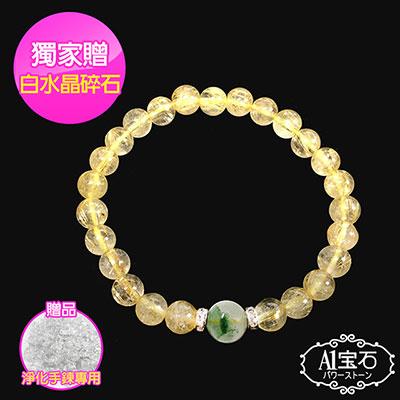 A1寶石  開運綠幽靈鈦晶晶鑽圓珠手鍊手環-天然能量招財旺事業貴人運(贈白水晶)