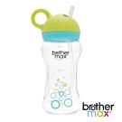 英國 Brother Max 繽紛拉環曲線水瓶-藍綠色