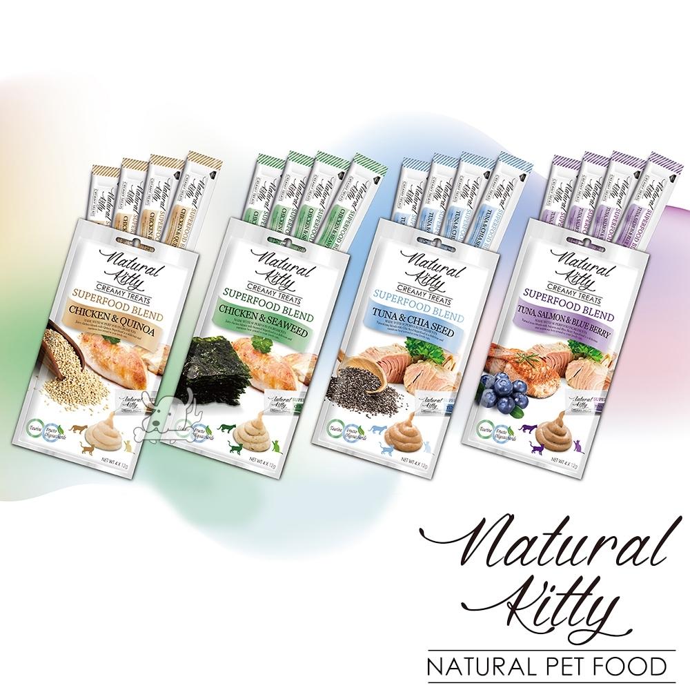 Natural Kitty自然小貓 超級食物肉泥(12g 4入)24包