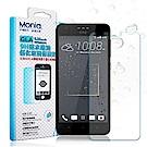 MONIA HTC Desire 10 lifestyle 日本頂級疏水疏油9H鋼化玻璃膜