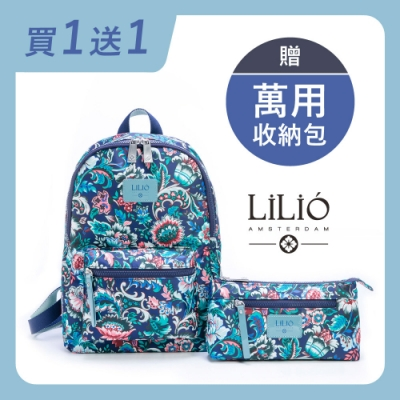 【LiLiO】限量組_拉鍊式手提雙肩後背包_贈萬用收納包_靛藍