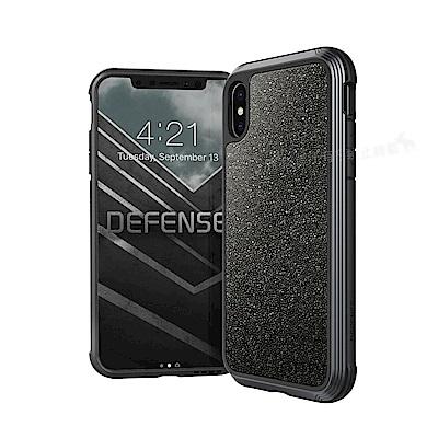 DEFENSE 刀鋒奢華II iPhone Xs Max 6.5吋 耐撞擊手機殼(璀璨灰)