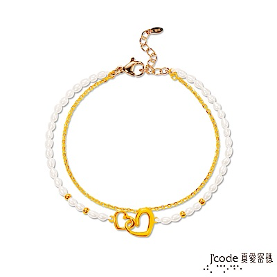 J'code真愛密碼 心心相扣黃金/天然珍珠手鍊-雙鍊款