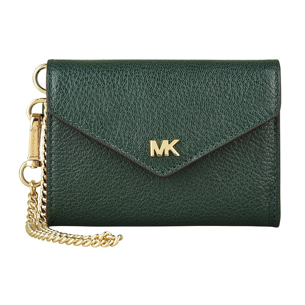 MK MICHAEL KORS 金字LOGO牛皮5卡附鍊卡片夾零錢包(小/賽車綠)