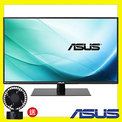 ASUS VA32AQ 32型 IPS 廣視角電腦螢幕