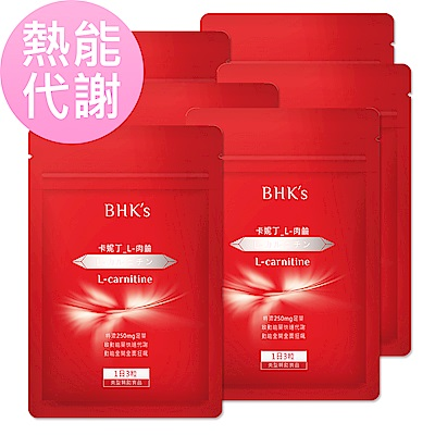 BHK's 卡妮丁_L-肉鹼 素食膠囊 (30粒/袋)6袋組