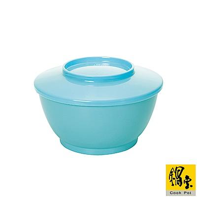 鍋寶 不鏽鋼雙層隔熱保鮮碗 藍
