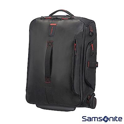 Samsonite新秀麗 PARADIVER 輕量拉桿拖輪後背包(黑色)