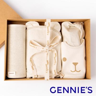 Gennies奇妮-恬睡小兔的打呼聲-好眠4件組