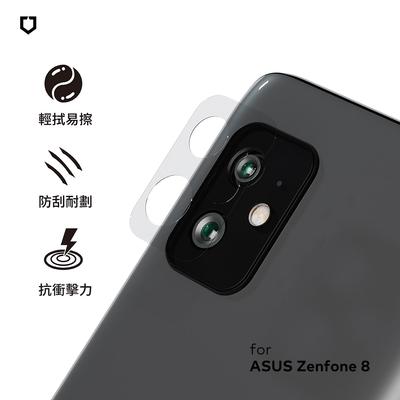 犀牛盾 ASUS Zenfone 8 耐衝擊鏡頭座貼-2片/組