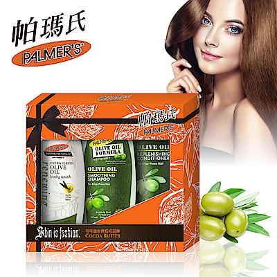 Palmers帕瑪氏天然橄欖強健髮根沐浴禮盒(洗+潤+沐)