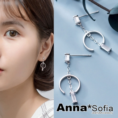 【3件5折】AnnaSofia 個性方鋯C型 925銀針耳針耳環(銀系)