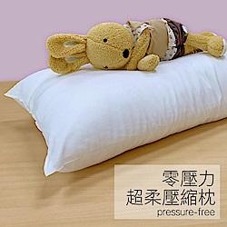 戀家小舖 / 枕頭  零壓力超柔壓縮枕-兩入組  100%A級人工羽毛棉  台灣製