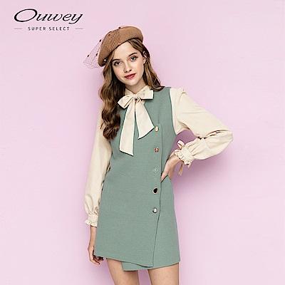 OUWEY歐薇 襯衫針織背心兩件式洋裝(黑/綠)